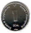 Монеты Боснии и Герцеговины Bosnia and Herzegoviana coins