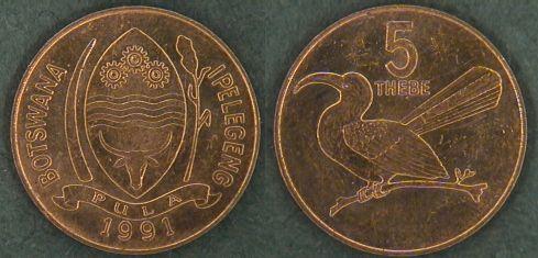Монеты ботсваны пожва ру