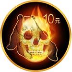 Картинки по запросу Панда, горящий череп монета
